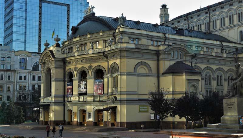 Ulusal Opera Binası